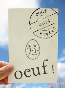 2014oeuf-2